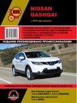 nissan-qashqai-2014-600-280x373.jpg