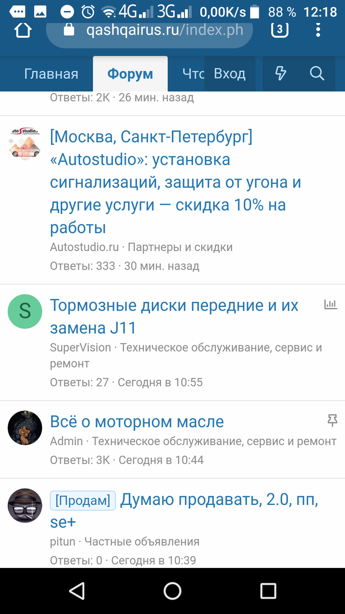 Screenshot_20190927-121849.png